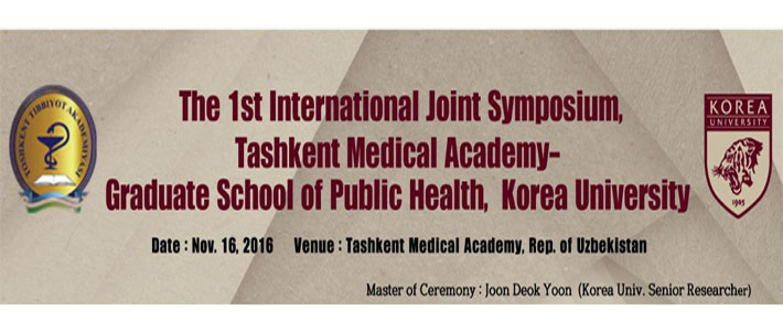The 1st International Joint Symposium