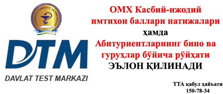 omx-javoblari